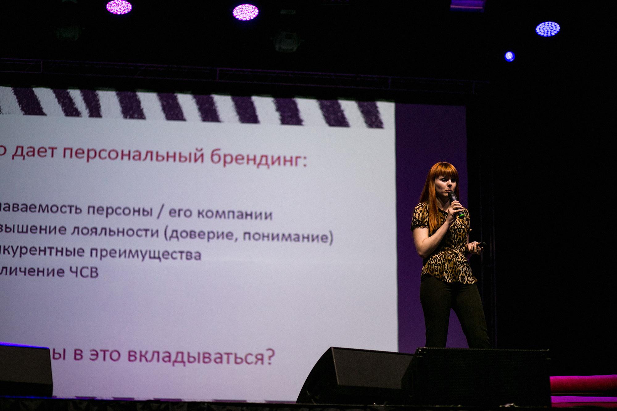 Фотоотчет о мероприятии. Фотограф Максим Зайцев