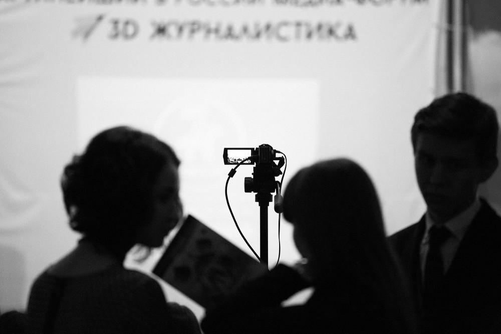 3D журналистика 2015. Фотоагентство Magritte