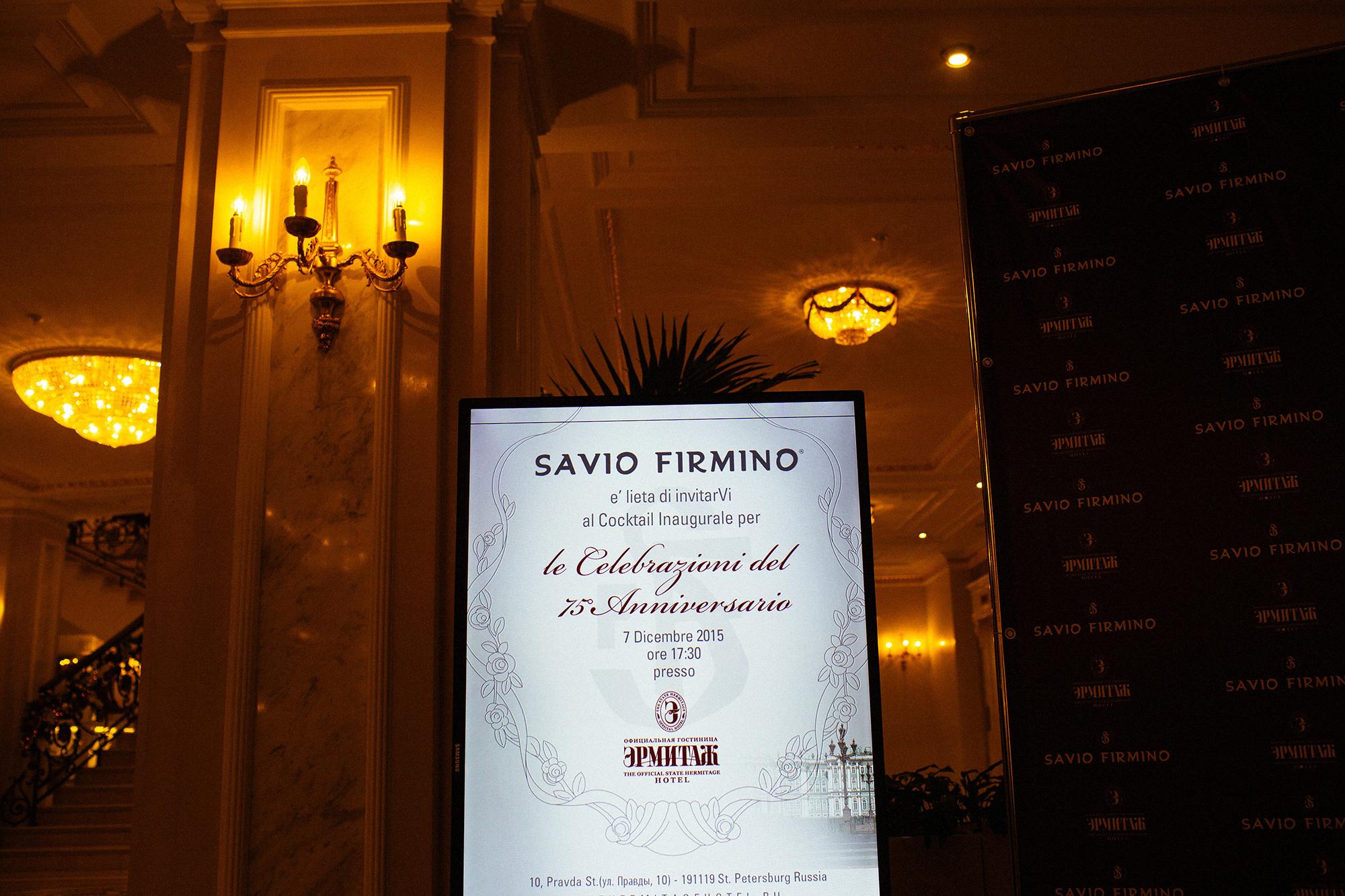 Юбилей компании Savio Firmino. Репортаж