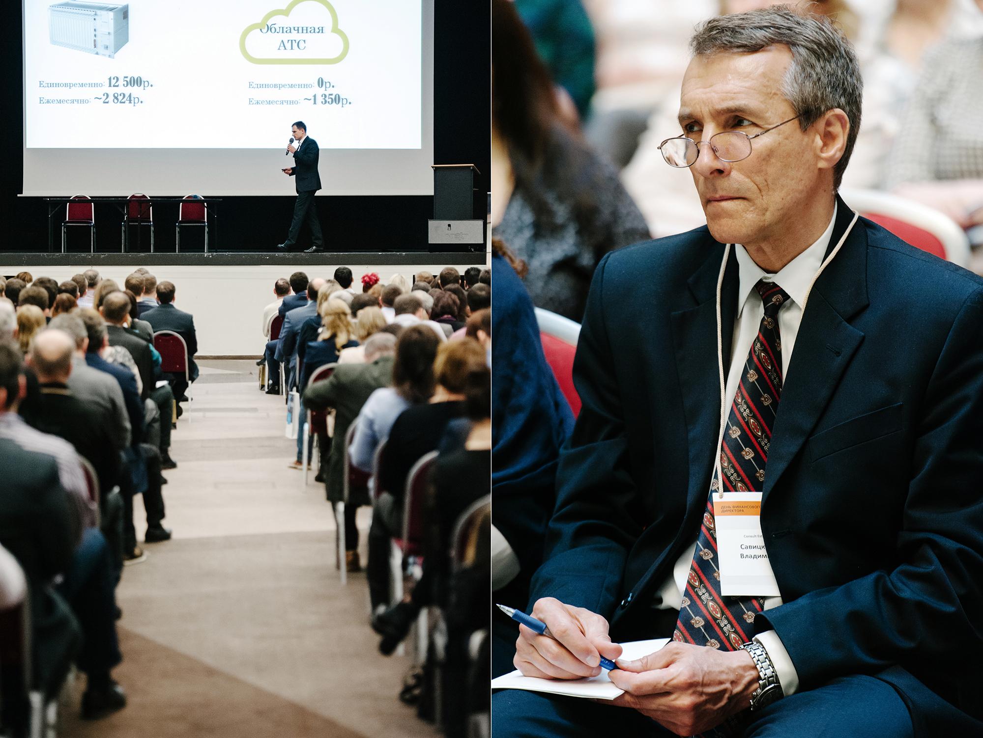 Конференция. Журнал генеральный директор