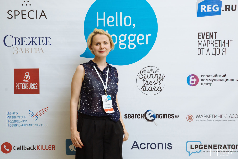 Hello Blogger Фотографии